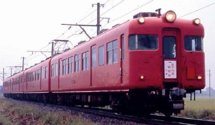 名鉄5500系・特別整備後・高運・スカーレット 4両セット【マイクロエース・A6061】「鉄道模型 Nゲージ MICROACE」