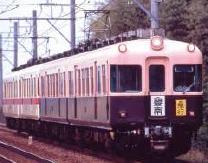 名鉄5500系・復活塗装 6両セット【マイクロエース・A6062】「鉄道模型 Nゲージ MICROACE」