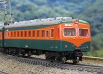 【1着でも送料無料】 国鉄80系湘南色4両編成動力付きトータルセットD【グリーンマックス GREENMAX」・1148T】「鉄道模型 Nゲージ GREENMAX」, サウンドアウトレット Bits:917fab08 --- canoncity.azurewebsites.net