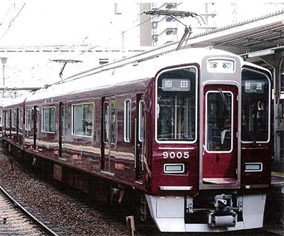 【真鍮製】阪急9000系 完成品 A基本4両セット【カツミ・KTM-271】「鉄道模型 HOゲージ 金属」