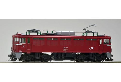 ED79-0 (シングルアームパンタグラフ搭載車・プレステージモデル)【TOMIX・HO-197】「鉄道模型 Nゲージ トミックス」