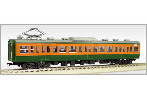 【真鍮製】モハ112-233-338 (完成品)【エンドウ・E173】「鉄道模型 HOゲージ 金属」