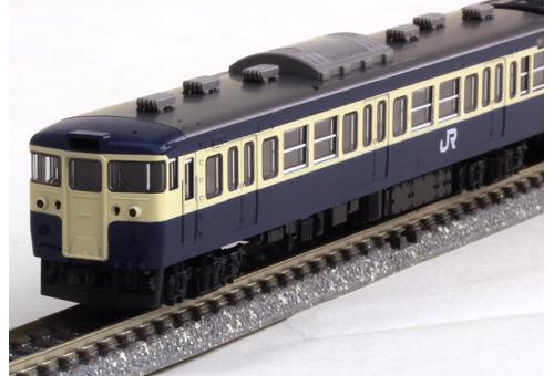 115-300系近郊電車(豊田車両センター)3両基本セット【TOMIX・92561】「鉄道模型 Nゲージ トミックス」