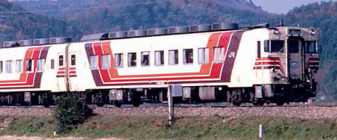 キロ59 新塗装 29 キロ59 エレガンスアッキー 新塗装 3両セット【マイクロエース・A9851】「鉄道模型 Nゲージ MICROACE」 MICROACE」, 【2018最新作】:6b9ef255 --- officewill.xsrv.jp
