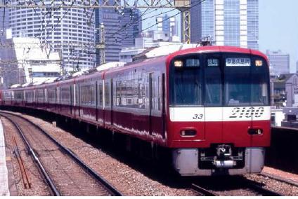 京急2100形・トレビジョン編成 8両セット【マイクロエース・A3863】「鉄道模型 Nゲージ MICROACE」