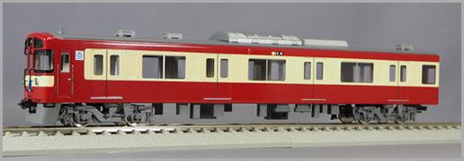 西武鉄道9000系 「幸運の赤い電車RED LUCKY TRAIN」お買い得10輌セット 【エンドウ・EP139】「鉄道模型 HOゲージ 金属」