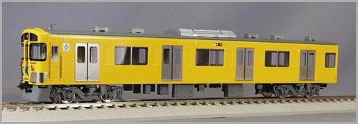 西武鉄道9000系 「黄色塗装」お買い得10輌セット【エンドウ・EP142】「鉄道模型 HOゲージ 金属」