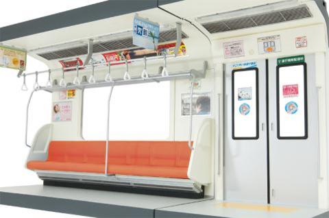内装模型 通勤電車(オレンジ色シート) 【トミーテック・265573】「鉄道模型 Nゲージ TOMYTEC」