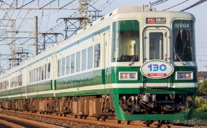 南海10000系・復活塗装 4両セット 【マイクロエース・A8857】「鉄道模型 Nゲージ MICROACE」