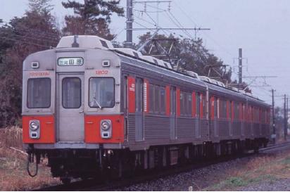 豊橋鉄道1800系・旧標準色 3両セット 【マイクロエース・A8987】「鉄道模型 Nゲージ MICROACE」