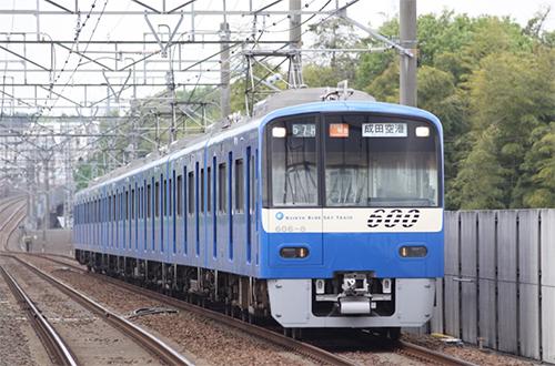 京急600形(更新車・KEIKYU BLUE SKY TRAIN)基本4両編成セット(動力付き)【グリーンマックス・50038】「鉄道模型 Nゲージ GREENMAX」