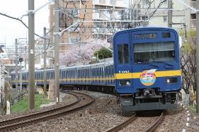 東武50090型(フライング東上号リバイバルカラー)基本6両編成セット(動力付き)【グリーンマックス・50542】「鉄道模型 Nゲージ GREENMAX」