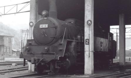 E10-5 米原機関区・白線【マイクロエース・A7707】「鉄道模型 Nゲージ MICROACE」