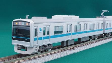 小田急3000形(ブランドマーク付き・3276編成)6両編成セット(動力付き) 【グリーンマックス・30179】「鉄道模型 Nゲージ GREENMAX」