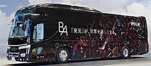 鉄道模型 バス 車 未使用品 HINO S'ELEGA super high-decker 8214 BA 2号車 新品■送料無料■ ポポンデッタ Nゲージ ポーラ ムービングサロン