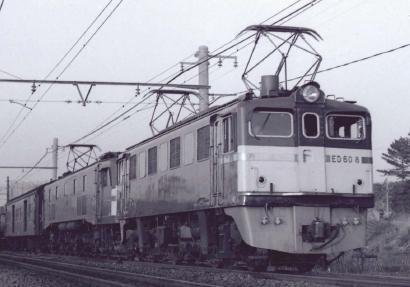 ED60-8・青色・阪和線 【マイクロ・H-7-004】「鉄道模型 HOゲージ」