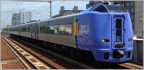JR北海道キハ261系 「スーパー宗谷」増結2輌Cセット 【エンドウ・DS008】「鉄道模型 HOゲージ 金属」