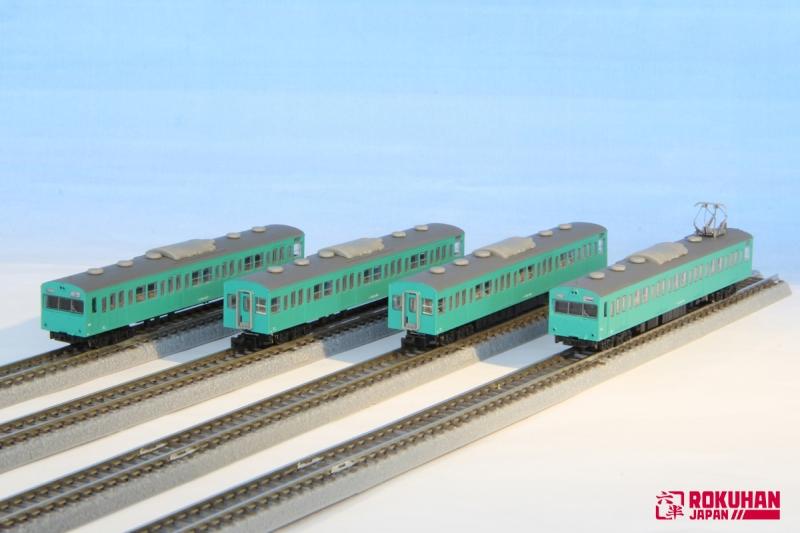 国鉄103系 エメラルドグリーン 常磐線タイプ 4両基本セット 【ロクハン・T022-9】「鉄道模型 Zゲージ ロクハン」