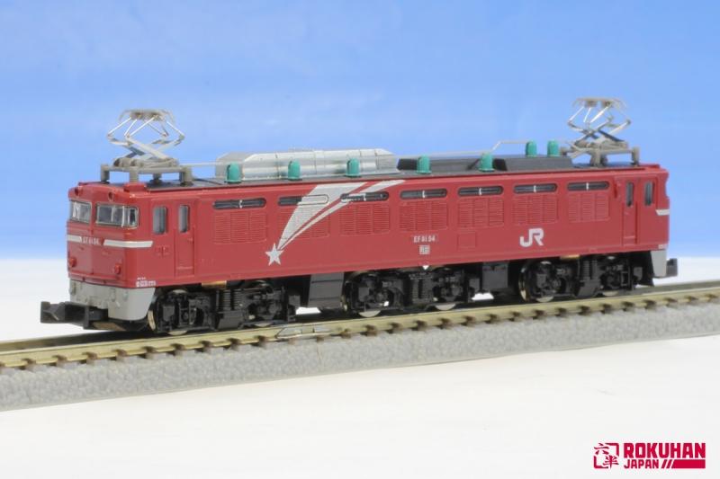 EF81形電気機関車 北斗星塗装 【ロクハン・T015-1】「鉄道模型 Zゲージ ロクハン」