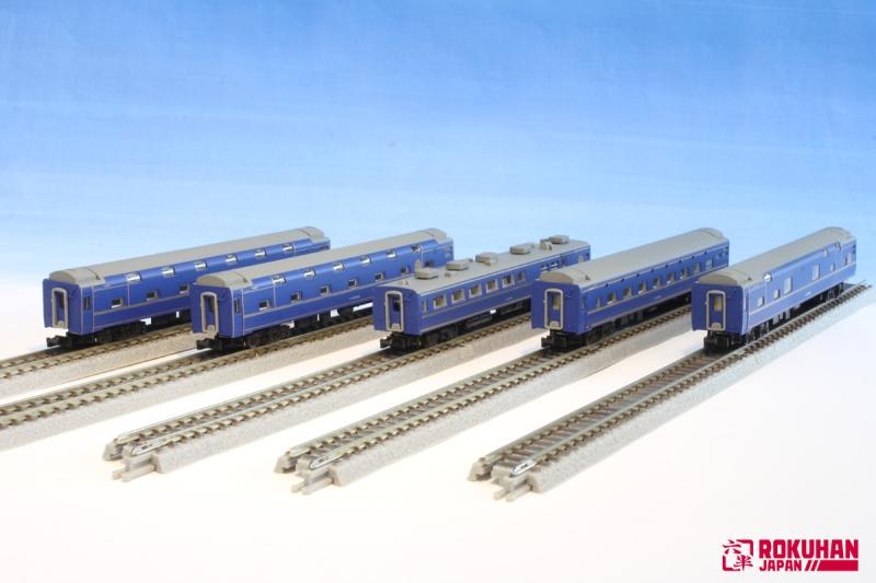 24系北斗星 北海道編成 5両増結セット 【ロクハン・T016-2】「鉄道模型 Zゲージ ロクハン」