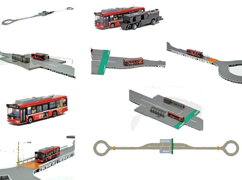 2019年春の バスコレ走行システム TOMYTEC」 JR東日本BRTセットA【トミーテック・256892】「鉄道模型 Nゲージ TOMYTEC」, 三浦古美術WEB:a6f351a7 --- canoncity.azurewebsites.net