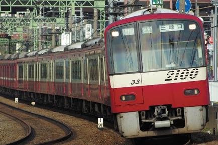 京急2100形 2133編成 8両編成セット(動力付き) 【グリーンマックス・50560】「鉄道模型 Nゲージ GREENMAX」