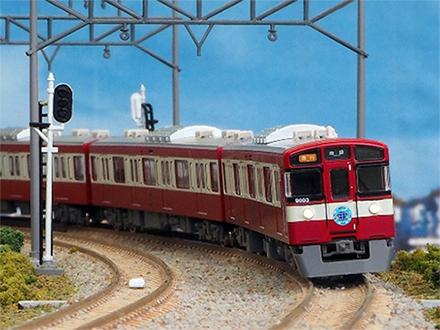 高質で安価 西武9000系 幸運の赤い電車(RED LUCKY 西武9000系 TRAIN) 増結用中間車6両セット(動力無し) TRAIN)【グリーンマックス・50043 LUCKY】「鉄道模型 Nゲージ GREENMAX」, ビール漬けの素さとやま:1a257464 --- canoncity.azurewebsites.net