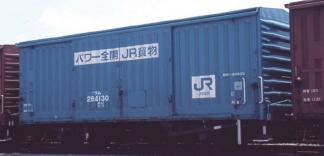 ワム80000・280000番台・スローガン塗装 6両セット 【マイクロエース・A3562】「鉄道模型 MICROACE」