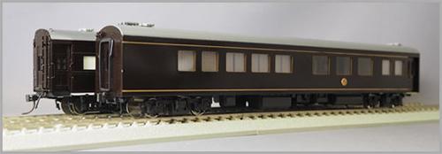 御料車新1号編成5輌セット(補助動力付き) 【エンドウ・PS031】「鉄道模型 HOゲージ 金属」