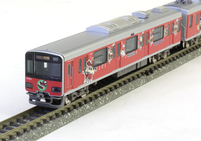 東武50050型(クレヨンしんちゃんラッピングトレイン・ネネちゃんデザイン)基本6両編成セット(動力付き) 【グリーンマックス・50572】「鉄道模型 Nゲージ GREENMAX」