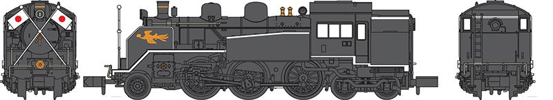 国鉄C11 お召しタイプA【トラムウェイ・TW-N-C11D】「鉄道模型 Nゲージ 蒸気機関車」