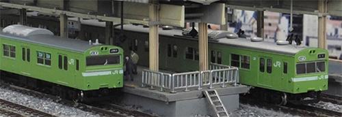 低価格の JR103系関西形ウグイス 高運転台車 4両編成 動力付きトータルセット 【グリーンマックス・1229T】「鉄道模型 Nゲージ GREENMAX」, 天珠 天然石 LUCE e48ab3d1