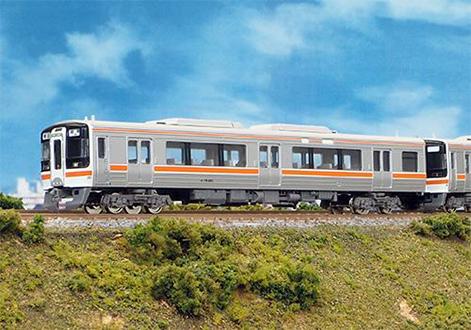 JRキハ75形(高山本線・太多線)3両編成セットA(動力付き)【グリーンマックス・30634】「鉄道模型 Nゲージ Nゲージ GREENMAX」 GREENMAX」, CLAMP:385cb6af --- pecta.tj