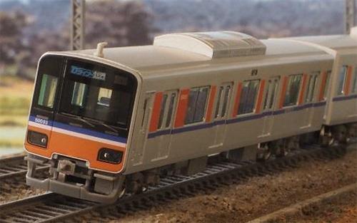 東武50090型(TJライナー・51093編成) 基本6両編成セット(動力付き)【グリーンマックス・30214 Nゲージ】「鉄道模型 Nゲージ GREENMAX」 GREENMAX」, ラアプス:3cfdcdf9 --- officewill.xsrv.jp