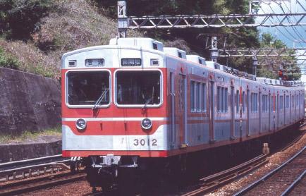【人気商品】 神戸電鉄3000系・中期型 Nゲージ・新塗装・ワンマン 4両セット【マイクロエース 4両セット・A6995 MICROACE」】「鉄道模型 Nゲージ MICROACE」, オーダースーツHANABISHI:764a8ea6 --- canoncity.azurewebsites.net