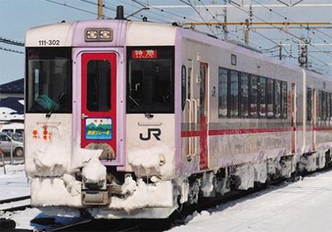 JRキハ110形(300番代・秋田リレー号)4両編成セットA(動力付き)   【グリーンマックス・50585】「鉄道模型 Nゲージ GREENMAX」