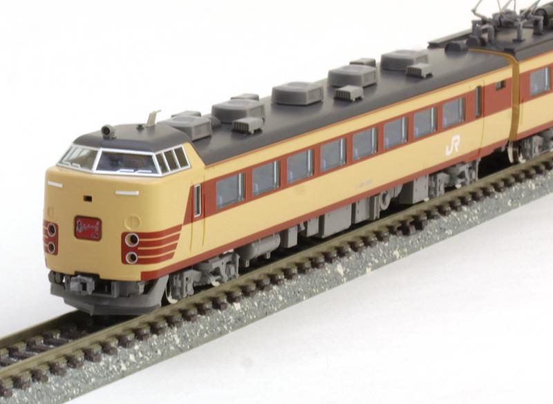 新着 限定 Nゲージ 485系特急電車(仙台車両センター・A1 限定・A2編成)セット (6両)【TOMIX・98961】「鉄道模型 Nゲージ トミックス」 トミックス」, スマートライフ:1280ee78 --- canoncity.azurewebsites.net