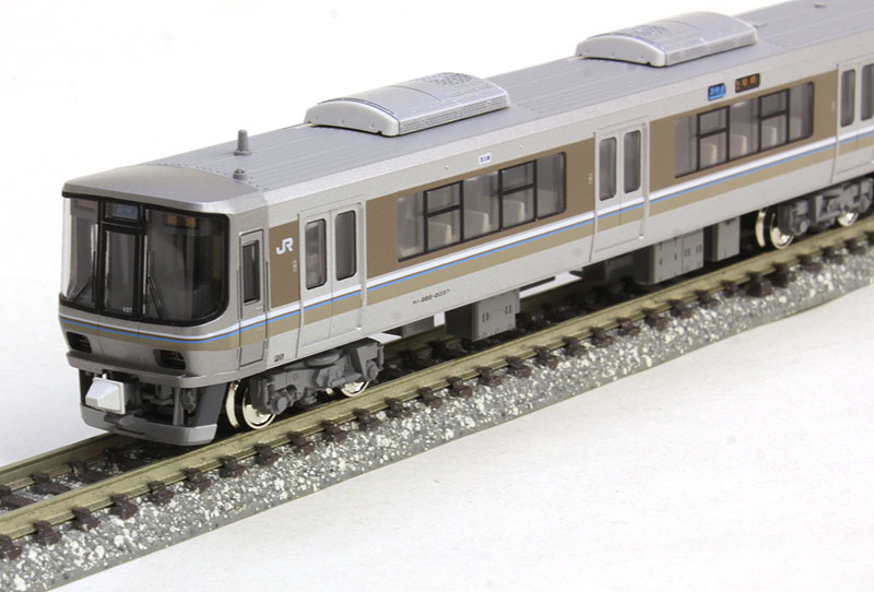 223系2000番台(新快速)1次車4両セット【KATO・10-537】「鉄道模型 Nゲージ カトー」