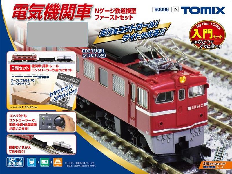 ベーシックセット トミックス スターターセット ランキング総合1位 電気機関車Nゲージ鉄道模型ファーストセット TOMIX Nゲージ レールセット 90096 鉄道模型 激安通販販売