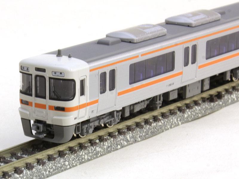 超可爱 313系0番台(東海道本線) 4両セット【KATO カトー」・10-1382】「鉄道模型 Nゲージ Nゲージ カトー」, カニ缶詰の OH!GLE(オーグル):b2d0523a --- canoncity.azurewebsites.net