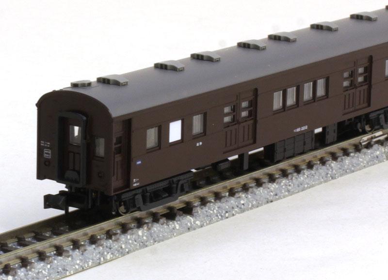 寝台急行「つるぎ」 7両基本セット【KATO・10-1387】「鉄道模型 Nゲージ カトー」