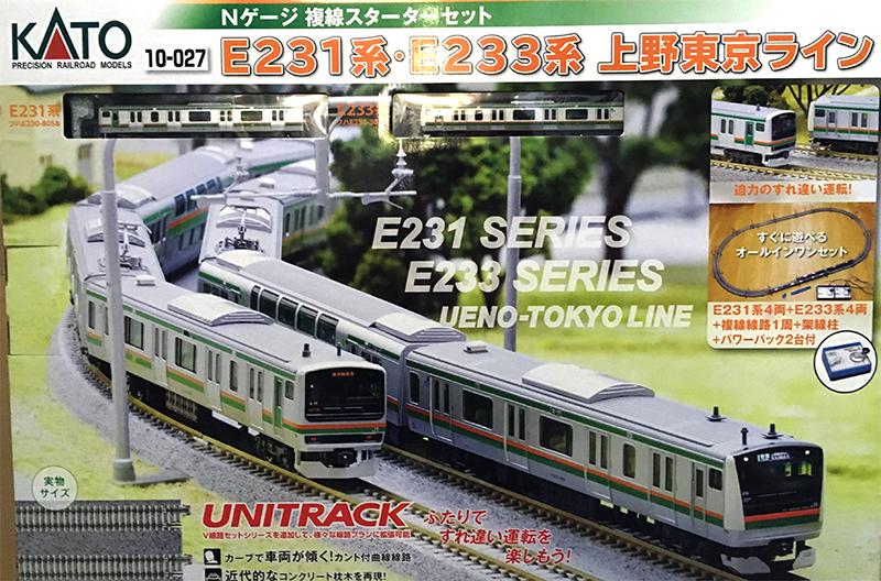 【T-ポイント5倍】 E231系・E233系 上野東京ライン 複線スターターセット【KATO・10-027 カトー」 E231系・E233系】「鉄道模型 Nゲージ 上野東京ライン カトー」, ちょいプラ天然石パワーストーン館:92071e6b --- canoncity.azurewebsites.net