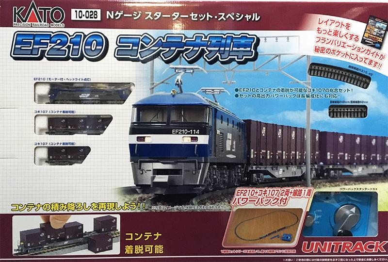 Nゲージスターターセット・スペシャル EF210コンテナ列車 【KATO・10-028】「鉄道模型 Nゲージ カトー」