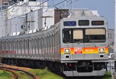 東急9000系(2次車・大井町線・9004編成)5両編成セット(動力付き) 【グリーンマックス・30715】「鉄道模型 Nゲージ GREENMAX」