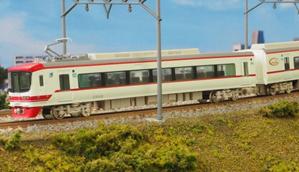 名鉄1700系(新塗装・1703編成)6両編成セット(動力付き) 【グリーンマックス・30719】「鉄道模型 Nゲージ GREENMAX」