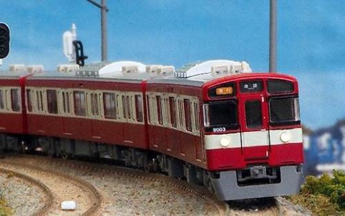 西武9000系 幸運の赤い電車(RED LUCKY TRAIN・ヘッドマーク無し) 基本4両編成セット(動力付き)  【グリーンマックス・50601】「鉄道模型 Nゲージ GREENMAX」