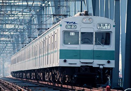 103 1000系通勤電車基本セット (4両) 【TOMIX・98284】「鉄道模型 Nゲージ トミックス」