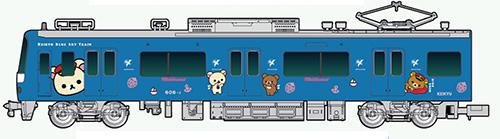 京急600形「コリラックマ&チャイロイコグマがおがお号」8両編成セット(動力付き) 【グリーンマックス・50603】「鉄道模型 Nゲージ GREENMAX」