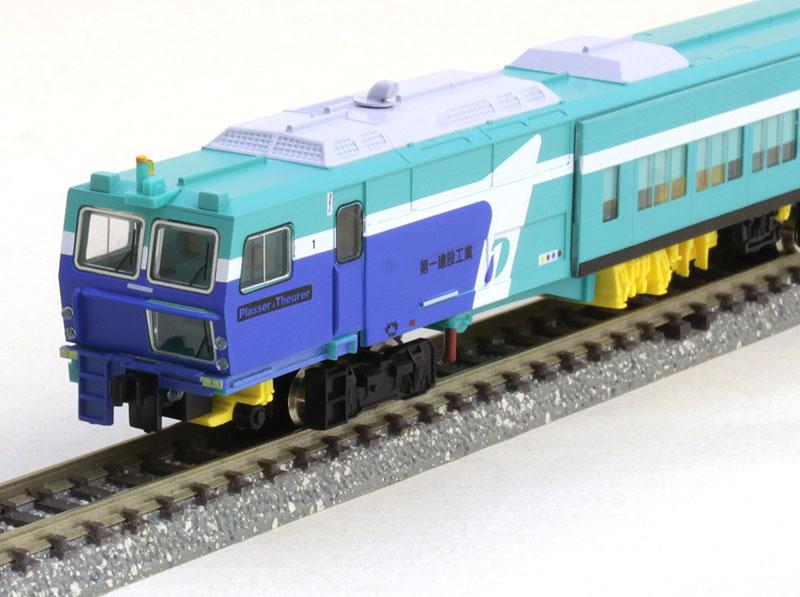 マルチプルタイタンパー 第一建設色 (動力付き) 【グリーンマックス・4713G】「鉄道模型 Nゲージ GREENMAX」