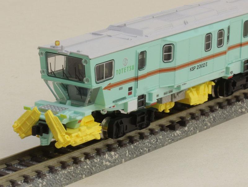 バラストレギュレーター KSP2002E 東鉄工業色 (動力付き) 【グリーンマックス・4784】「鉄道模型 Nゲージ GREENMAX」